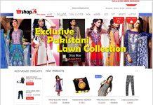 shop24-offer