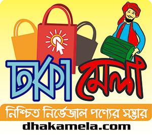 DhakaMela Logo small