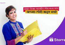 Storeea ecommerce platform in bangladesh