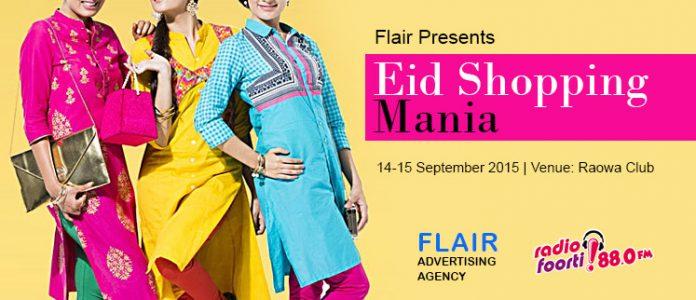 Women entrepreneurs eid festival 2015 in raowa club
