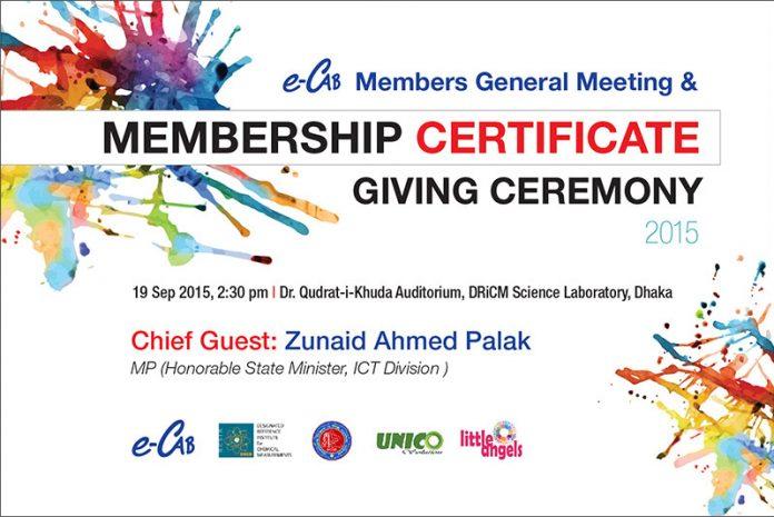 ecab members general meeting certificate giving ceremony