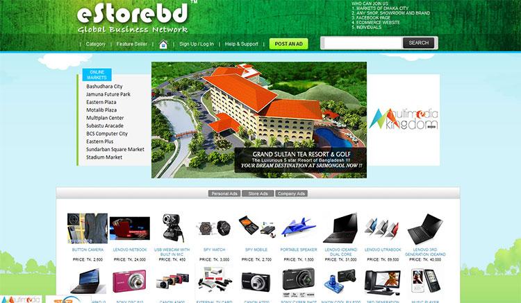 estorebd.net-site