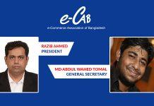 eCab-election-result