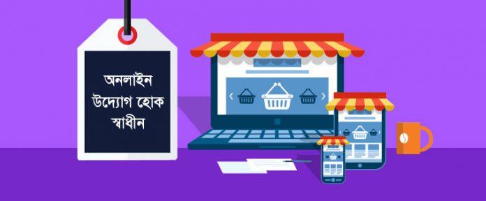 storrea-introduced-new-features-for-online-e-commerce-entrepreneur