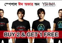 YSHMA EID OFFER ON TSHIRT