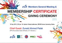 ecab members general meeting certificate giving ceremony