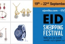 ojonika eid shopping festival 2015