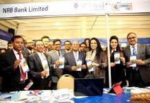 2nd-UK-Bangladesh-E-Commerce-Fair-2015-has-started-from-today-at-the-Waterlily-convention-center-of-East-London