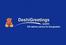 DeshiGreetings-logo